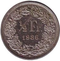 Монета 1/2 франка. 1986 год, Швейцария.