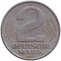 Монета 2 марки. 1957 год, ГДР.