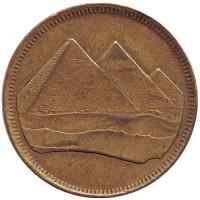 Пирамиды. Монета 5 пиастров. 1984 год, Египет. (Маленькая цифра номинала снизу).