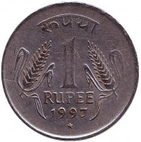 "Монета 1 рупия. 1997 год, Индия. (""*"" - Хайдарабад)"