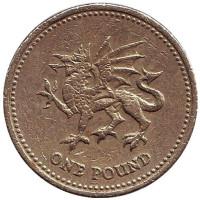 Дракон. Монета 1 фунт. 2000 год, Великобритания.