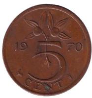 5 центов. 1970 год, Нидерланды.