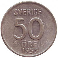 Монета 50 эре. 1953 год, Швеция.