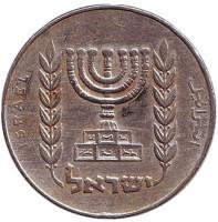 Менора (Семисвечник). Монета 1/2 лиры. 1974 год, Израиль.