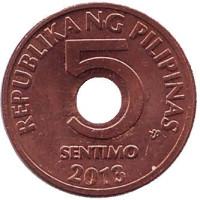 Монета 5 сентимо. 2013 год, Филиппины.