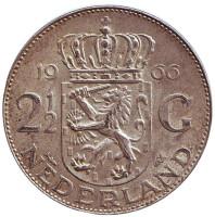 Монета 2,5 гульдена. 1966 год, Нидерланды.