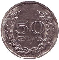 Монета 50 сентаво. 1976 год, Колумбия.