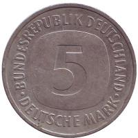 Монета 5 марок. 1991 год (D), ФРГ.