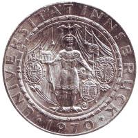 300 лет Инсбрукскому университету. Монета 50 шиллингов. 1970 год, Австрия.