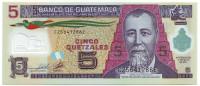 Хусто Руфино Барриос Ауйон. Банкнота 5 кетцалей. 2011 год, Гватемала.