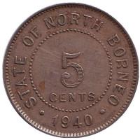 Монета 5 центов. 1940 год, Северное Борнео. (Британский протекторат).