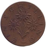 Эдельвейс. Монета 1 шиллинг. 1966 год, Австрия.