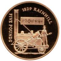 Паровоз. Монета 5 фунтов. 2006 год, Олдерни.