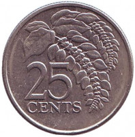 Чакония. Монета 25 центов. 2007 год, Тринидад и Тобаго.