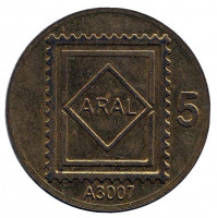 Aral 5. A3007. Жетон автозаправки. (АЗС), Германия.