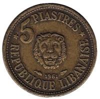 Лев. Монета 5 пиастров. 1961 год, Ливан.
