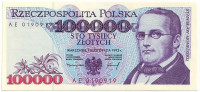 Станислав Монюшко. Банкнота 100000 злотых. 1993 год, Польша.