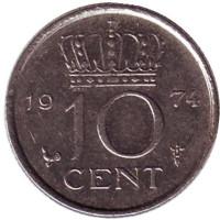 Монета 10 центов. 1974 год, Нидерланды.
