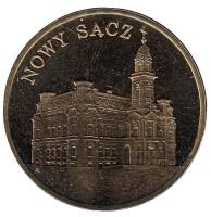Новы-Сонч. Монета 2 злотых, 2006 год, Польша.