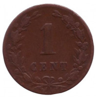 Монета 1 цент. 1881 год, Нидерланды.