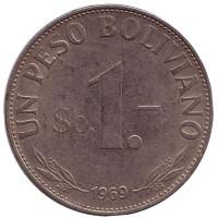 Монета 1 боливийский песо. 1969 год, Боливия.