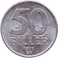 Монета 50 филлеров. 1979 год, Венгрия.
