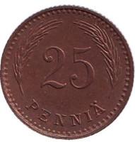 Монета 25 пенни. 1940 год (медь), Финляндия. Редкая.