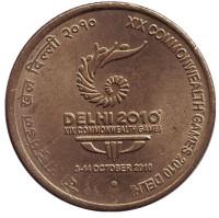 """XIX Азиатские игры в Дели. 5 рупий. 2010 год, Индия. (""""°"""" - Ноида)"""