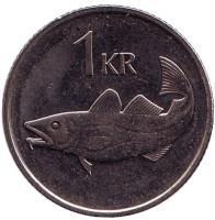 Треска. Монета 1 крона. 2007 год, Исландия.