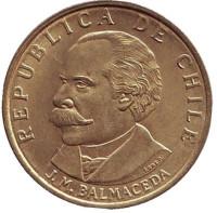 Хосе Мануэль Бальмаседа. Монета 20 чентезимо. 1971 год, Чили.
