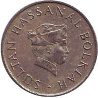 Султан Хассанал Болкиах. Монета 10 сенов. 1980 год, Бруней.