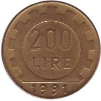Монета 200 лир. 1991 год, Италия.