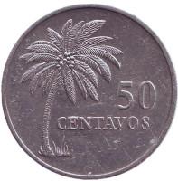 Пальма. Монета 50 сентаво. 1977 год, Гвинея-Бисау.
