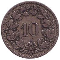 Монета 10 раппенов. 1898 год, Швейцария.