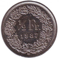 Монета 1/2 франка. 1987 год, Швейцария.