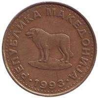 Пастушья собака. Монета 1 денар, 1993 год, Македония.