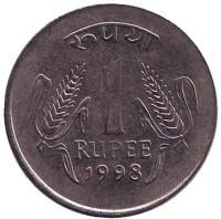 Монета 1 рупия. 1998 год, Индия. (Без отметки монетного двора)