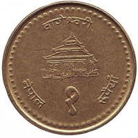 Монета 1 рупия. 2000 год, Непал.