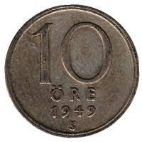 Монета 10 эре. 1949 год. Швеция.