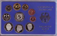 Набор монет ФРГ (10 шт.). 1996 год. (G), ФРГ. Пруф!