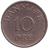 Монета 10 эре. 1956 год, Дания. C;S