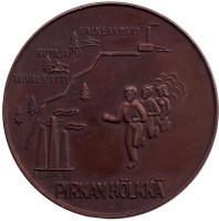 """Осенний марафон """"Пиркка"""" из Валкеакоски в Тампере. Памятная медаль, Финляндия."""