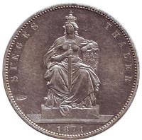 """""""Победный талер"""". Монета 1 талер. 1871 год, Пруссия."""