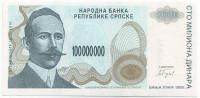 Банкнота 100000000 динаров. 1993 год, Босния и Герцеговина.