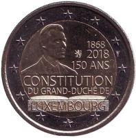 150-летие Конституции Люксембурга. Монета 2 евро. 2018 год, Люксембург.