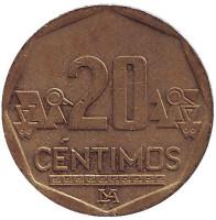 Монета 20 сентимов. 2013 год, Перу.