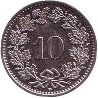 Монета 10 раппенов. 2004 год, Швейцария.