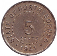 Монета 5 центов. 1941 год, Северное Борнео. (Британский протекторат).