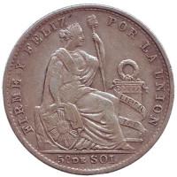 Монета 1/5 соля. 1907 год, Перу. (J.F.)