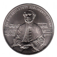 225 лет со дня рождения Иштвана Сеченьи. Монета 2000 форинтов. 2016 год, Венгрия.